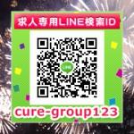 LINEQRコード